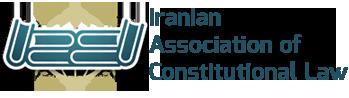 Scientific Association of Iranian Constitutional Law
